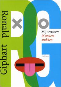 giphart